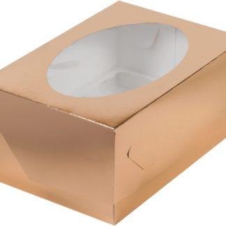Коробка для 6 капкейков с ложементом ЗОЛОТО, 235х160х100