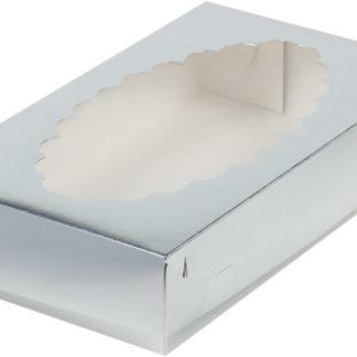 Коробка для эклеров с окном СЕРЕБРО, 240х140х50