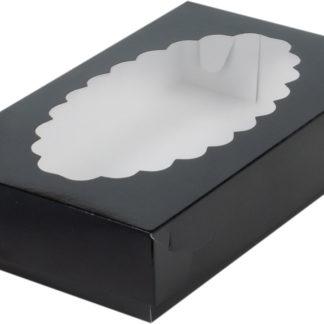 Коробка для эклеров с окном ЧЕРНАЯ, 240х140х50