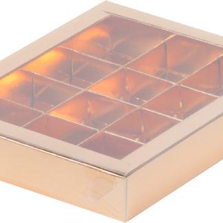 Коробка для конфет на 12шт с пластиковой прозрачной крышкой ЗОЛОТО, 190х150х30
