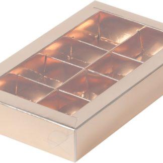 Коробка для конфет на 8шт с пластиковой прозрачной крышкой ЗОЛОТО, 190х110х30