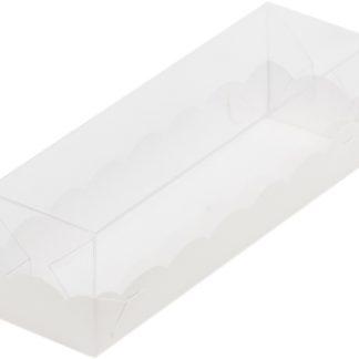 Коробка для макарон с пластиковой крышкой, 190х55х55 БЕЛАЯ