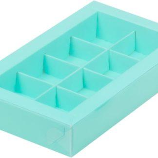 Коробка для конфет на 8шт с прозрачной крышкой БИРЮЗОВАЯ, 190х110х30