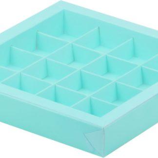 Коробка для конфет на 16шт с крышкой БИРЮЗОВАЯ, 200х200х30