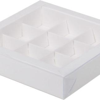 Коробка для конфет на 9шт с крышкой БЕЛАЯ, 155х155х30