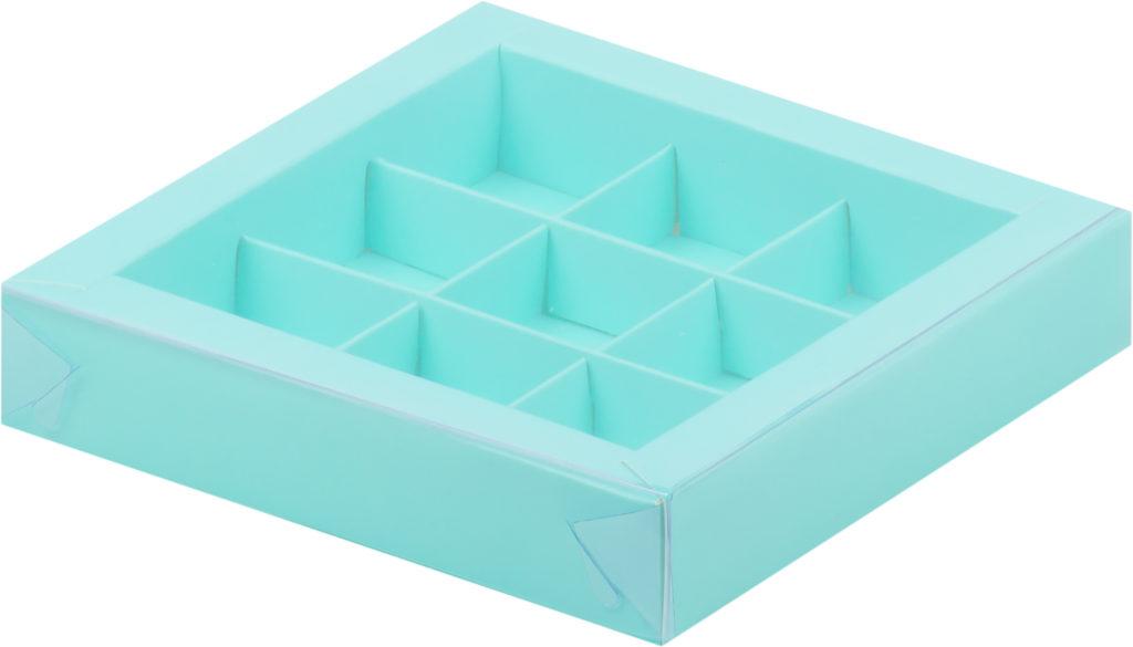 Коробка для конфет на 9шт с крышкой БИРЮЗОВАЯ, 155х155х30